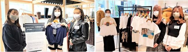 12月8日(火) 左)ラグタグ原宿店(チームB) 右)ラグタグ渋谷店(チームD) 「初日からお客様にお買い上げいただいて、嬉しかった。アップサイクルに込めた思いを伝えたい」