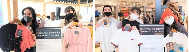 12月15日(火) 左)ラグタグ原宿店(チームC) 右)ラグタグ渋谷店(チームA) 「店舗での販売についても学べ、お客様と直接触れ合えるのは楽しい」