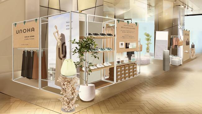 ファッションとライフスタイルを提供する「UNOHA」 渋谷スクランブルスクエア ポップアップイメージ