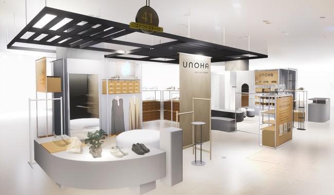 ファッションとライフスタイルを提供する「UNOHA」、阪急うめだ本店ポップアップストアイメージ。 ~お客様にゆっくりと商品をお選びいただける様に、ソファやスツールを配置した寛げる店舗デザイン~