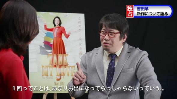 吉田羊さんの答えに困惑するバロン山崎さん