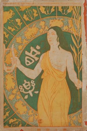 橋口五葉《楽神》(明治39(1906)年)個人蔵