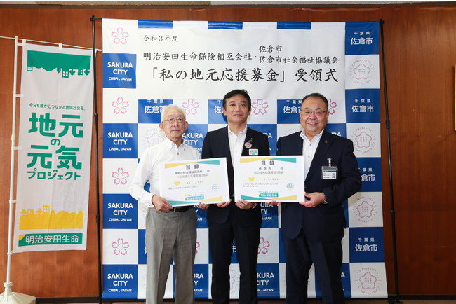 受領式の様子(向かって左から、長谷川会長、細井支社長、西田市長)