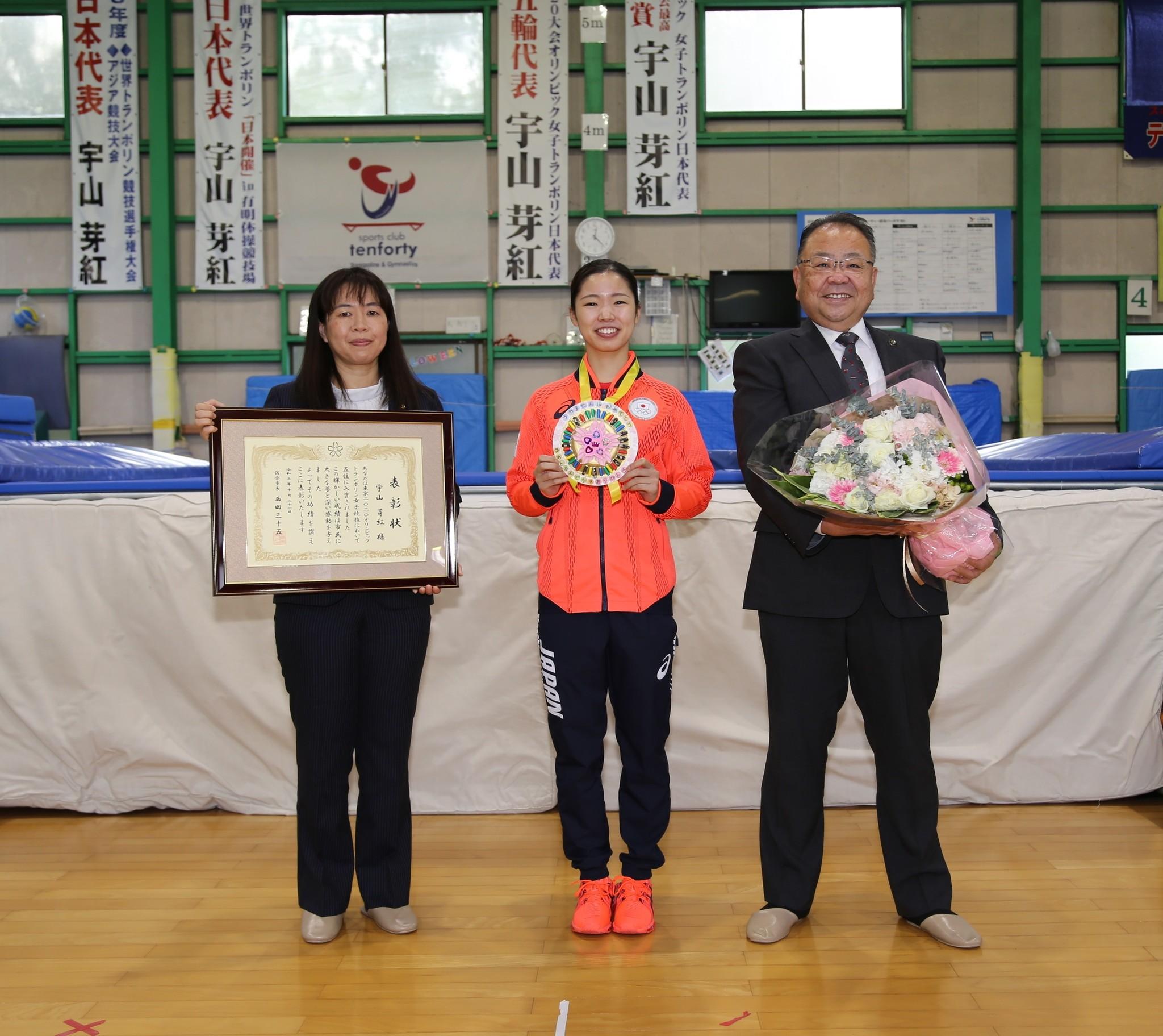 千葉県佐倉市ゆかりの東京2020オリンピック入賞選手へ表彰を行いました(千葉県佐倉市)