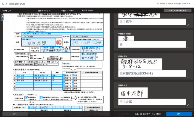 区 万 円 給付 江東 金 10