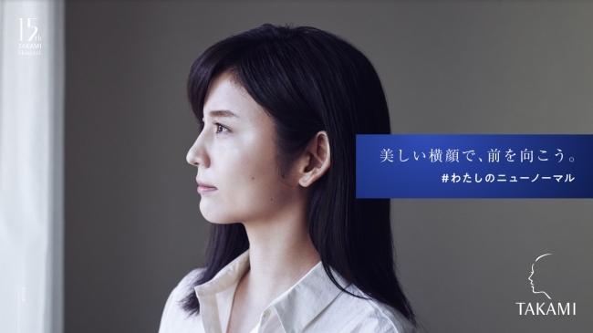 フリーアナウンサー・宇賀なつみさんが「新しい日常を前向きに生きる人 ...