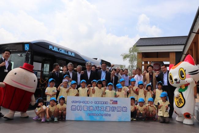 燃料電池バスの出発式には地元常滑市内の保育園児も参加し運行開始を祝った