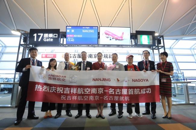 吉祥航空が6月15日よりセントレア=南京線の運航を開始