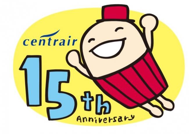 中部国際空港15周年記念イベントについて