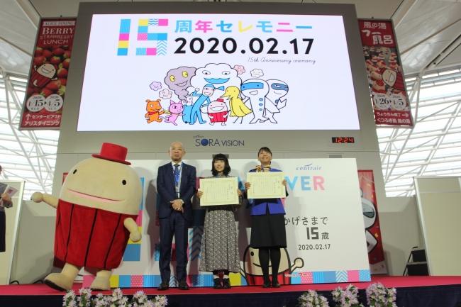 写真右中央が最優秀賞に選ばれた高橋さん、一番右が優秀賞に選ばれた熊田さん