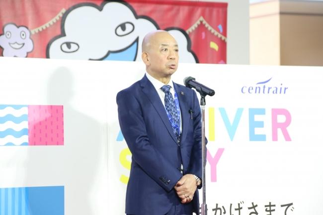 開港15周年を迎えて挨拶する犬塚中部国際空港社長