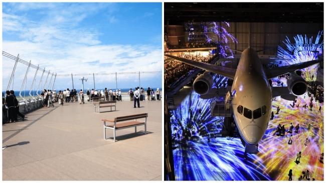 飛行機に乗らないお客様でも楽しめるスカイデッキ(左)とFLIGHT OF DREAMS(右)