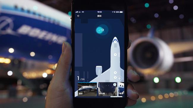 スマートファンアプリを使った「歩いて集める飛行機図鑑」
