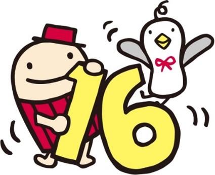 なぞの旅人フー(左)と開港周年ロゴマークに初登場した「かもめちゃん」(右)