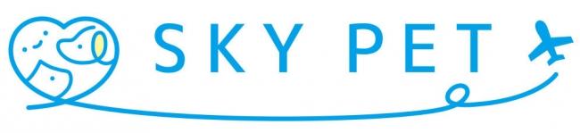 今回開業する「セントレアスカイペット」のロゴ