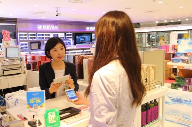2017年9月から取扱を開始した「WeChat Pay」