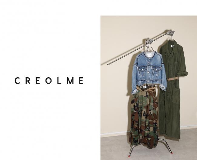 Remake Jacket ¥22,000 Remake Skirt ¥23,000 Remake One-Piece ¥23,000