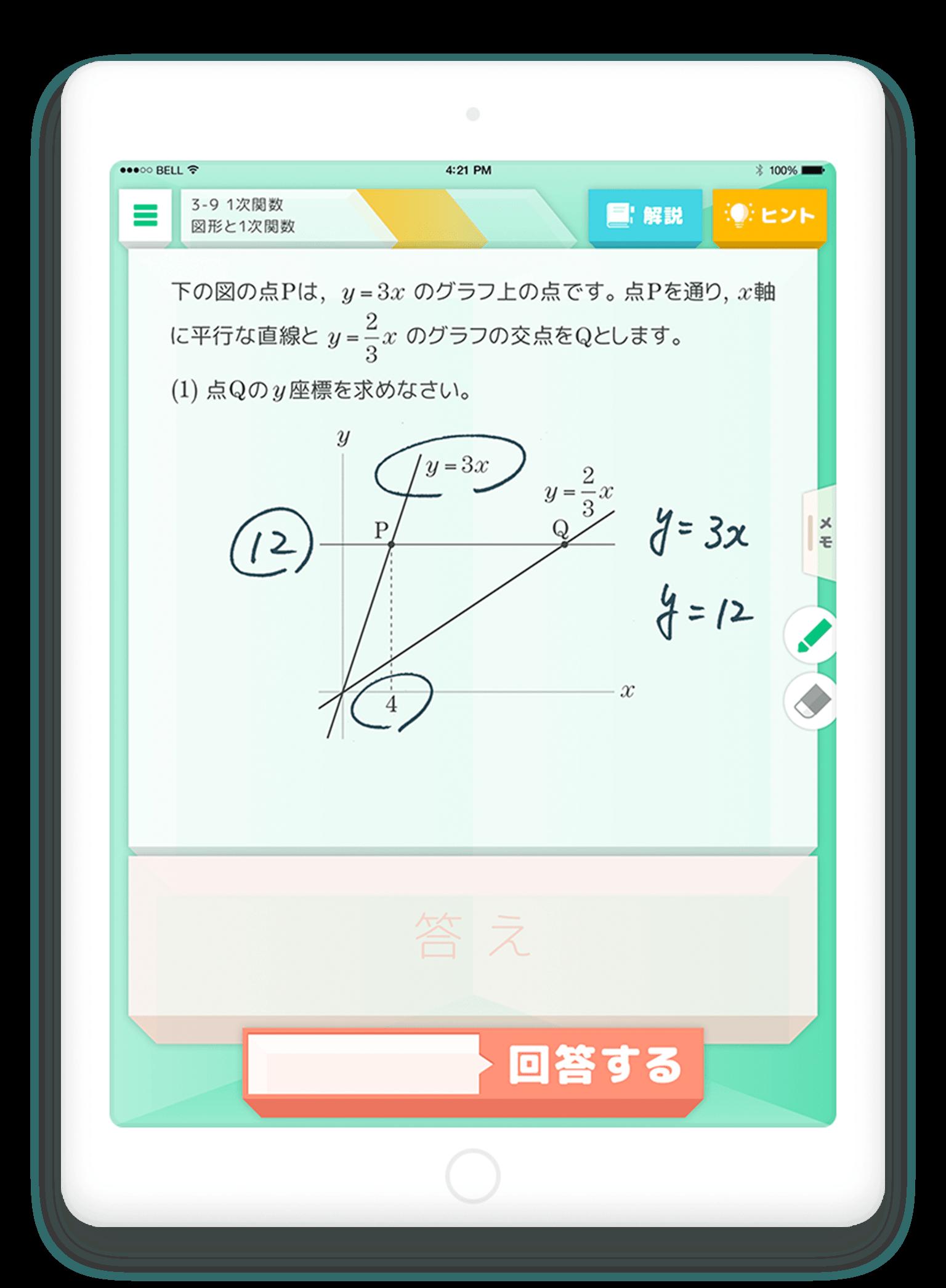 D24557-45-495661-1