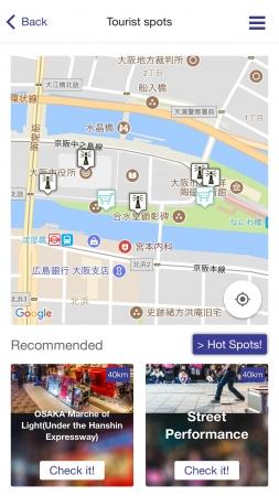 スポット地図検索