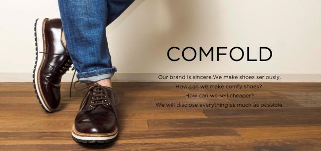 メンズ靴業界にも、オンラインSPA(D2C)モデルを。革靴なのに