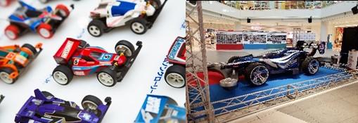 北海道初開催「TAMIYA MINI 4WD HISTORY2021 SPECIAL」