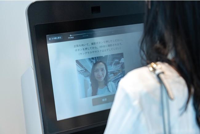 顔認証機能を導入したスマートチェックイン