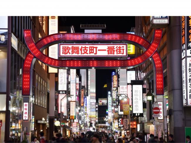 歌舞伎町一番街 門