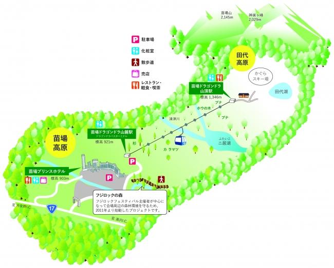 新緑マップ
