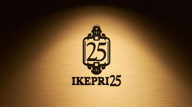 IKEPRI25 フロアロゴ