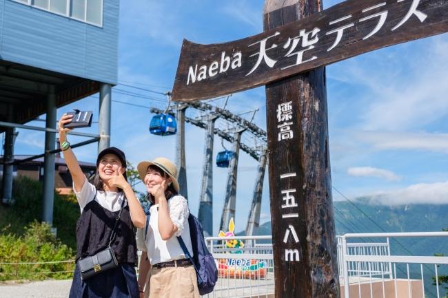 Naeba天空テラスでは、様々なフォトスポットをご用意