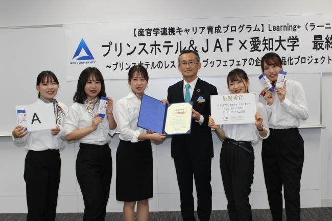 最優秀賞を受賞したAチームのみなさんと神田支配人