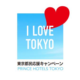 I LOVE TOKYOロゴ
