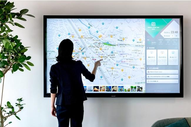 マップ型デジタルサイネージ