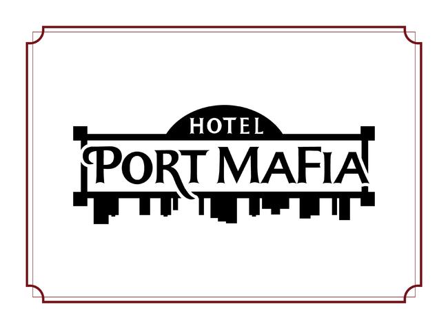 ポートマフィアホテルオリジナルロゴ