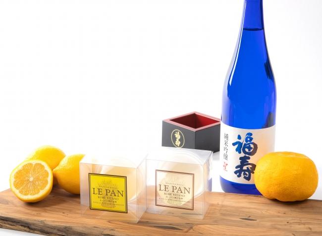 新商品「ル・パンのとろけるジュレゼリー」 (瀬戸内レモン(写真左) 、「福寿」純米吟醸と安富ゆず(写真右))