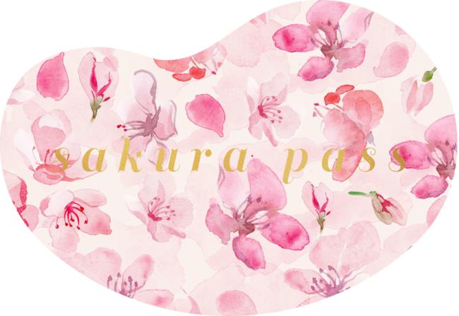 Sakura Passカード