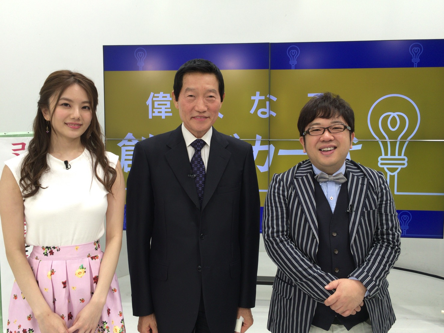 リーブ21社長がAbemaTVに登場!