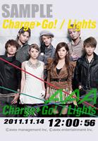 AAA「Charge & Go! / Lights」きせかえキットのスマートフォン版が独占配信スタート!
