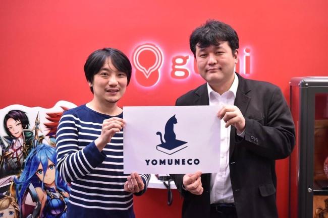 (左:國光 宏尚、右:新 清士 写真:Mogura VR提供)
