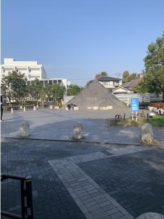 用賀くすのき公園