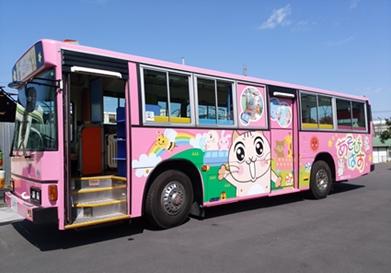 あそびバス 外観(2号車)