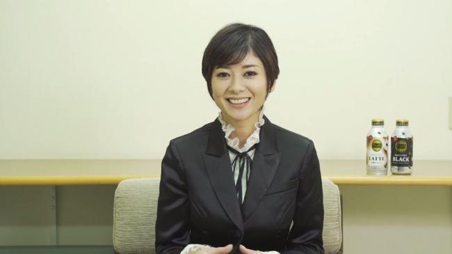 真木よう子20173