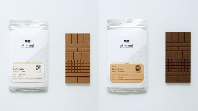 「カフェチョコ カフェラテ(左)」「カフェチョコ マキアート(右)」
