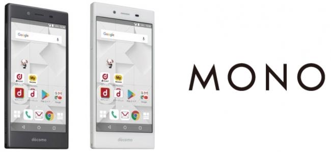 『MONO(R)』MO-01K  グレイブラック/ホワイト
