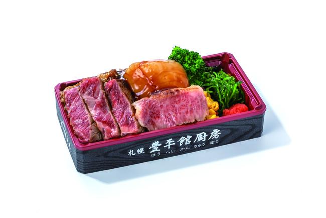 豊平館厨房「十勝2大和牛と大粒ホタテの豪快ステーキ弁当」 1折2,592円