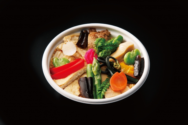 <京料理 二傳>彩り野菜のちらし寿司丼 税込1,080円 650kcal 新緑の野山を想わせる彩りの一品。