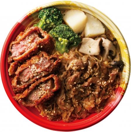 <京のお肉処 弘>弘のビフカツ&焼肉丼 税込1,000円 740kal 大人気惣菜のビフカツとお弁当NO1の焼肉の盛合せ。