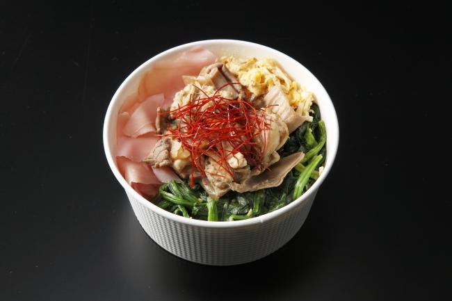 <京都梅しん>牛ホルモン丼 税込1,000円 574kcal  4月30日、5月4日・6日の販売