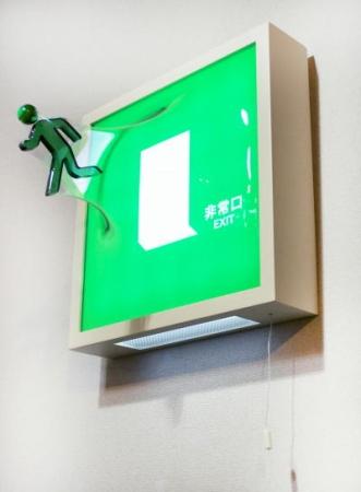松枝悠希 「「This is EXIT」square 300 green」 H32×W32×D30cm 限定 50体