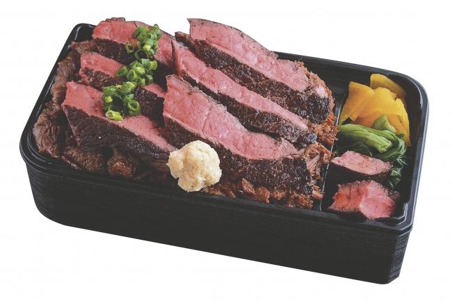 函館 ミートハウス 道産牛肉敷きステーキ弁当 税込み1890円(毎日50折限り)